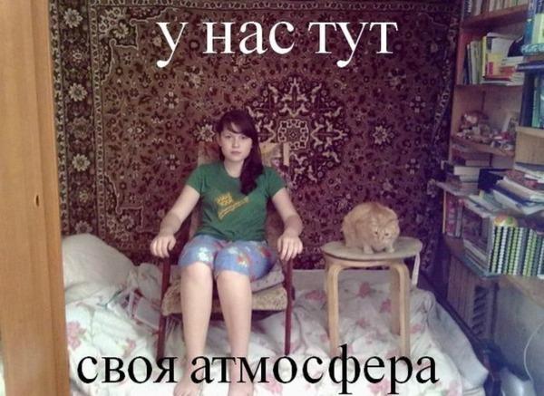 тещи русские голые фото