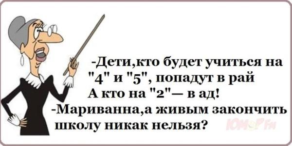 http://m.veseloeradio.ru/vardata/modules/lenta/images/300000/282226_1_1428769998.jpg